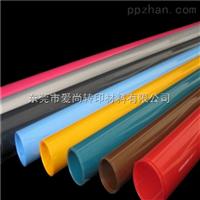 防水布TPU胶膜、防水料TPU热熔胶膜、防水胶膜