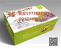 供应邓州市礼盒厂 蜂蜜包装礼盒/鸡蛋包装盒