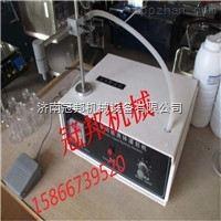 半自动防冻液灌装机