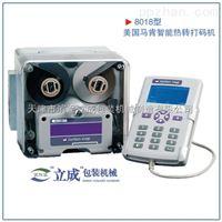 医药食品包装袋专用TTO热转印打码机马肯8018