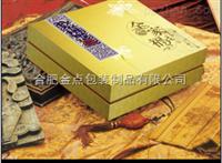 合肥月饼盒设计生产