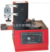 青岛纸袋塑料袋薄膜打码机TDY-380型。【沃发牌】电动油墨打码机价格