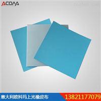 意大利欧科玛上光橡皮布 零溶剂技术生产 进口橡皮布