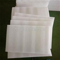 苏州厂家供应led内包装珍珠棉 灯管定位珍珠棉 防震抗压包装
