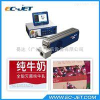 ECL1010激光喷码机