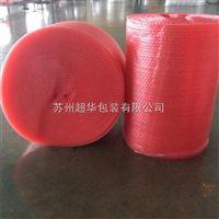 供应苏州气泡膜 红色防静电气泡膜 可切片可加工成气泡袋