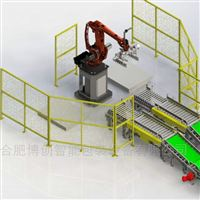 复混肥料自动包装生产线