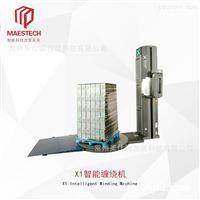 全自动智能裹包机 标准型智能薄膜缠绕机