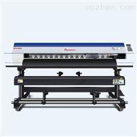天彩4180-EPS3200工业写真机