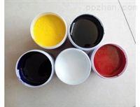 喷UV漆面自干油墨