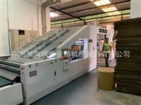 HRB-1300/1600F三合一全自动五层裱纸机