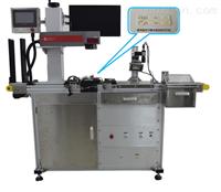 IVD行业IgM/IgG抗体检测试剂盒激光喷码机