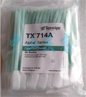TEXWIPE棉签TX714A取样棉签
