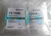 TEXWIPE棉签TX758L