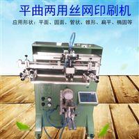 矿泉水桶丝印机储水桶滚印机厂家