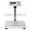 计重电子台秤价格电子台秤标定方法KS220-3040计重电子台秤100kgKS220系列台秤