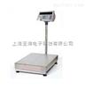 上海亚津台秤价格亚津台秤价格T510P-150kg上海打印电子台秤
