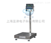 亚津【现货供应】台秤100kg可带4~20mA信号输出防爆电子台秤