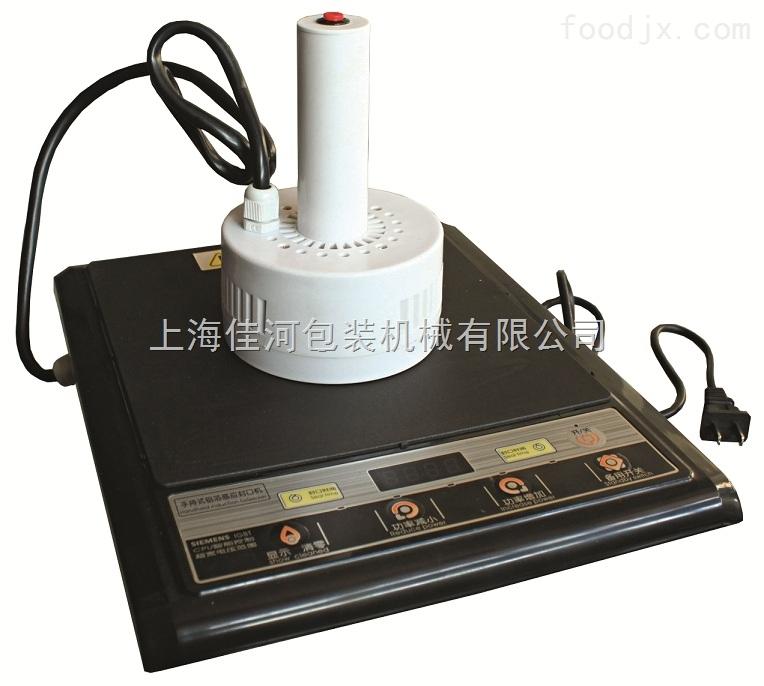 500E-上海厂家 500E   手持式电磁感应铝箔封口机,瓶口封口机   药瓶封口